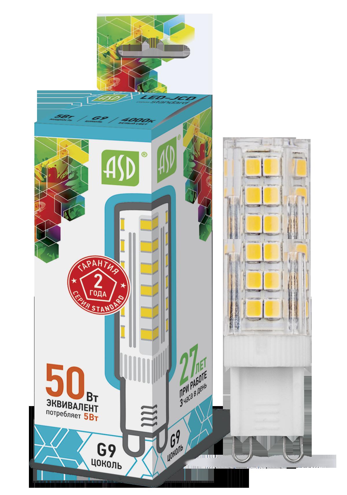 Лампа светодиодная LED-JCD-standard 5Вт 230В G9 4000К 450Лм ASD, 100% качество, в наличии на L-ed.ru